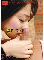 Otone Igawa In The Defilement Of A Beautiful Girl 3 Download
