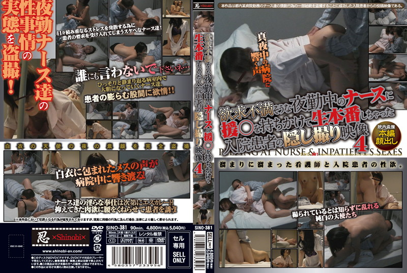 Japanese video 451 raw correct affair 6