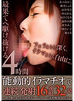 Sensual Deep Throat Ejaculations 16 Multiple 32 Cum Shots This Horny Deep Throat Artist Knows How To Keep Mens' Cocks Hard Download
