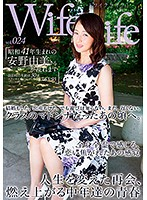 WifeLife Vol.024 Yumi Anno Was Born In Showa Year 41, And Now She's Gone Cum Crazy She Was 50 Years Old At The Time Of Filming Her Three Body Sizes From Top To Bottom Are 87/63/93 93 Download