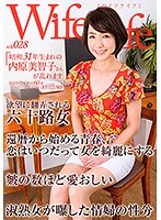 WifeLife Vol.028 Michiko Uchihara Was Born In Showa Year 31 And Now She's Going Cum Crazy She Was 60 Years Old At The Time Of Filming Her 3 Sizes From The Top To The Bottom Are 85/72/90 90 Download