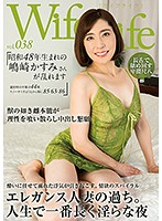 WifeLife Vol.038 Kasumi Shimazaki Was Born In Showa Year 48 And Now She's Going Cum Crazy She Was 44 At The Time Of Filming Her Three Body Sizes Are, From The Top, 85/63/86 86 Download