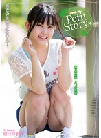Petit Story 8 - Four Stories From A Tiny Fairy Yui Kasugano Download