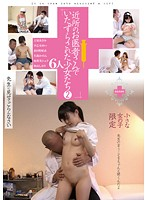 Barely Legal Girls Who Were Molested By The Neighborhood Doctor 2 6 Girls Download