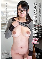 A Shaved Pussy Creampie Mama Who Works At A Conveyor Belt Sushi Restaurant And Has Been Married For 2 Years Has Given The OK To Make Her AV Debut Ms. Kudo, Age 27 Tsubomi Kudo (h_237suda00020ps)