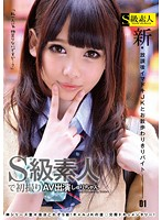 New- After-School Walk With A Hip Schoolgirl. She Does It For The Money. 01 Shuri Download