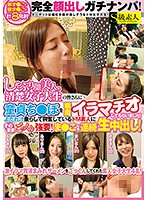 Real Faces Revealed In A Real Pickup! We Asked These Neat And Clean College Girl Babes Who Look Good Sucking Dick To Give A Cherry Boy A Deep Throat Blowjob! We Requested That This Drooling And Excited Maso Amateur Start Cum Swallowing Our Sperm, And She Complied! And Then We Gave Her Pussy Multiple Rounds Of Creampie Raw Footage Too! Download