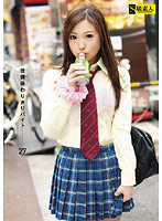 Special After School Job 27 (h_244sama00288)