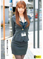 (h_244sama00406)[SAMA-406] Real Office Lady's Secret Part Time Job 41 Download