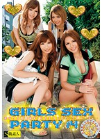 GIRLS SEX PARTY 14 Download