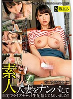 We Picked Up Amateur Married Women and Got Them To Live Chat From Home! Download