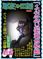 "Bathroom Masturbation ""I Wish I Could Be A Toilet Seat"" Download"