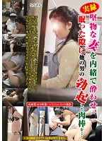 True Stories: I Got My Wife Drunk and Had Another Man Fuck Her after She Passed Out! 下載
