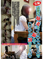 True Stories. Deceiving The Neat And Clean Wife With A Fake Game To Give Her An Embarrassing Penalty... A.W 下載