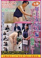 True Stories We Deceived These Older Housewives To Do An Interview With A Soapland Ms. T.M. (50) Download