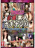 Unconventionally Cute Girls Are Easy And Horny! If You're Going For B-Class Amateurs, Then These Are The Ones Download