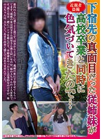 Overnight With My Cousin - She Sure Got Sexy Right After Her Graduation... Ayane Makino Download