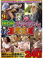 Passionate Fuck With Aunt From The Country 240 Min Download