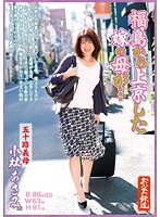 The Bride's Mother Came to Tokyo From Fukushima... Fifty Something Stepmom Asami Kobayashi Download