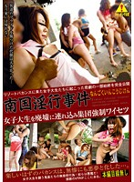 Lusty Tropical Crime - College Girl Dragged Out To Abandoned Ruins And Forced Into Filthy Deeds 下載