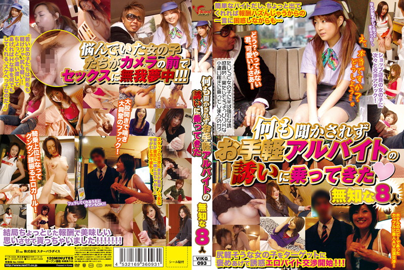 VIKG-093 8 Naive Girls Easily Went Along With a Job Offer Without Asking