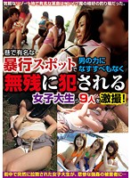Brutal Footage of 9 College Girls Cruelly Accosted By The Most Powerful Men At a Well-Known Assault Spot! Download