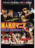 Amateur Orgy Mania with Bob Ando Download
