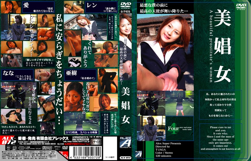 ALX-072 An Angel Fell Down In Front of the Evil Me... Beautiful Prostitute