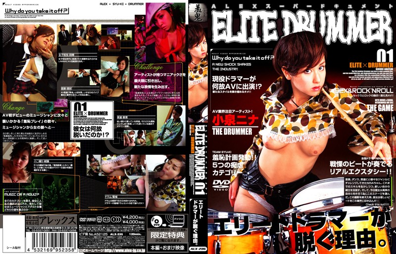 ALX-235 The Reason The Elite Drummer Gets Naked.