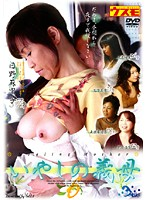 Healing Mother-in-Law 6 Download