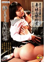 Forbidden Love With My Wife's Little Sister Download