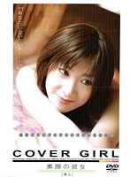 COVER GIRL - Bare-Faced Girl Download