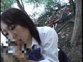 (h_259img00056)[IMG-056] Skipping Schoolgirl 5 Download 4