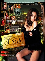 Tokyo Models Delivery A-Style Download