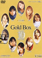 An Adult Grab Bag The Gold BOX Download
