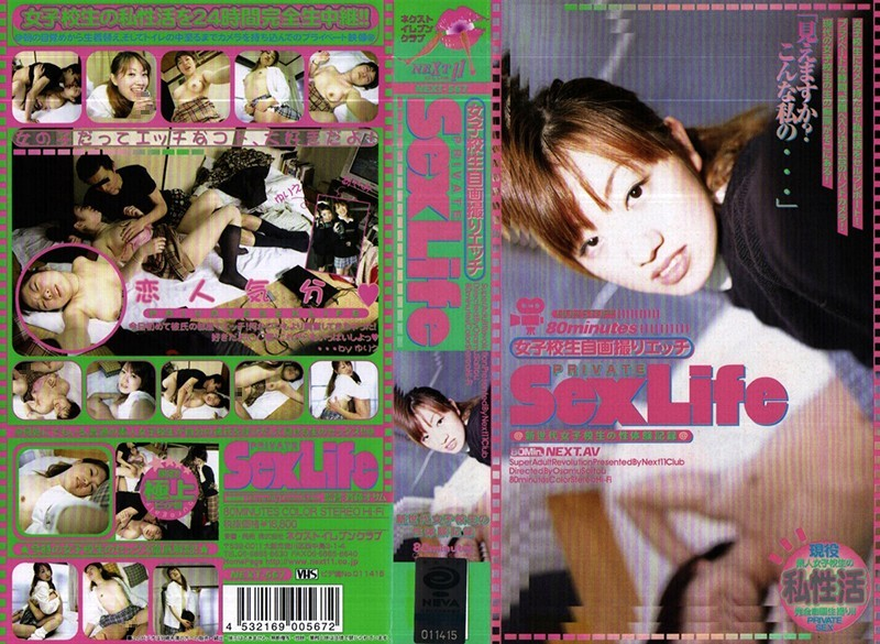 (h_259next00567)[NEXT-567] Schoolgirl Self Shots Sex Life Download
