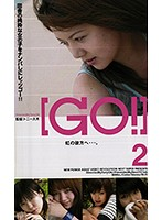 """GO!"" 2 Download"