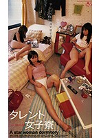 (h_259next00729)[NEXT-729] A Girls Dorm For Budding Celebrities Catch These Babes Before They Debut Download