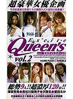 Excite Queen's Vol 2 Download