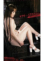(h_259nextg00674)[NEXTG-674] X.T.C. Ecstasy Freedom For Sex Slaves Download