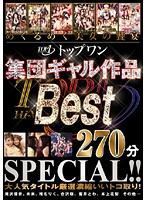 Top One. The Best Gal Group Titles 270 Minute Special!! 下載