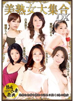 Mature Woman & Married Woman Festival - Deluxe Collection Of Hot Mature Babes Download