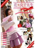 Hana University Girl Happy Present Download