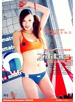 Sports Heroine 2 Download