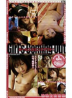 (h_259spn00371)[SPN-371] Girls Coming Out I - My Confession About My Sex Life Download