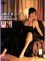 (h_259vnds00300)[VNDS-300] High Class Soapland Hookers - Married Women With Reasons To Cheat Download