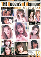 The Queen's of Diamond Special Vol. 2 The Chosen Girls BEST 12 Download