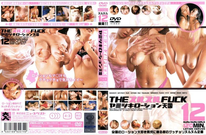 VNDS-2274 The Slippery Fuck - Addictive Lotion Paradise