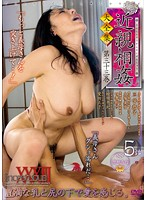 Incest Collection Volume Chapter 33 下載