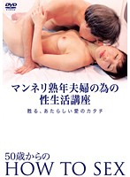 A Middle-Aged Couple With A Dead Bedroom Benefits From A Sex Course Download